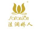 法澜娇人国际美容品牌logo