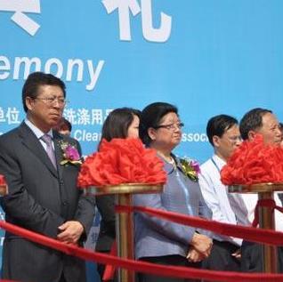 北京纳美联创典礼