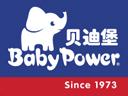 贝迪堡国际儿童早期发展中心