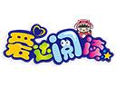 爱达阅读品牌logo