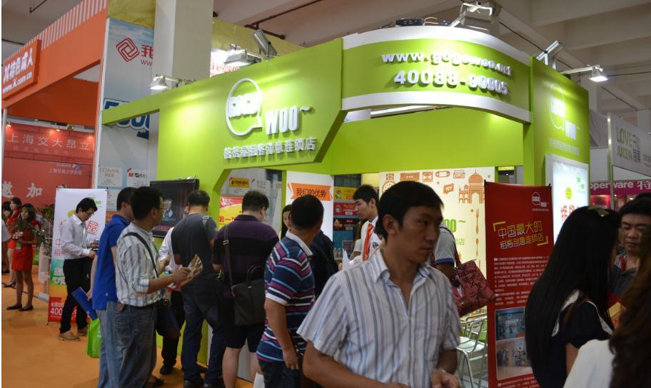 马来西亚特许加盟展会创意连锁店