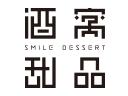酒窩甜品品牌logo