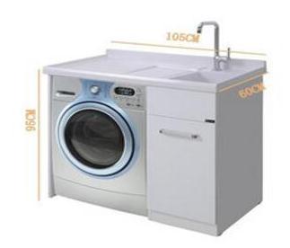 夫人乐洗衣设备