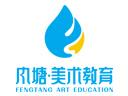 风塘美术教育加盟