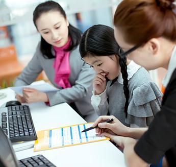 梦想日语培训交流