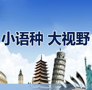 梦想日语培训大视野