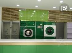 绿馨凯音洗衣
