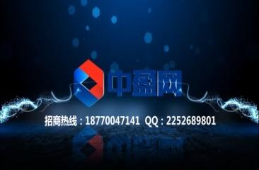 中盈网招商代理