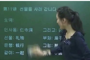 宣言韩国语教育寺