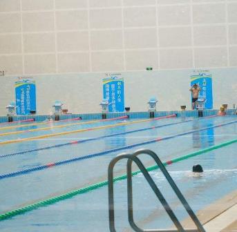 哈沃康体游泳体育馆泳池
