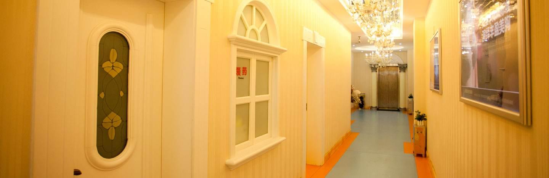 雅韩医疗美容室内