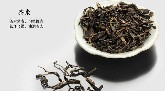 凤凰单枞茶叶加盟