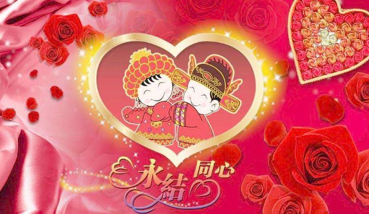 珍爱网婚恋网站