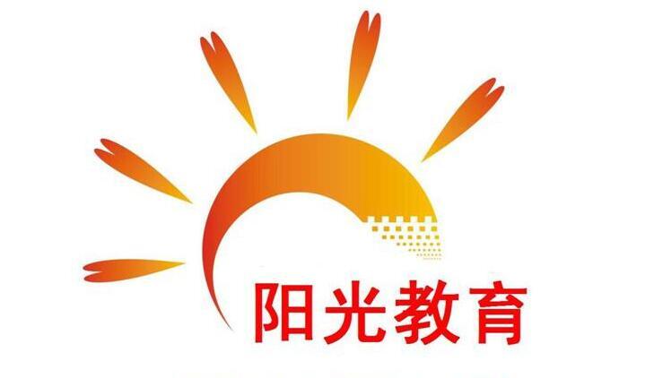 阳光教育加盟