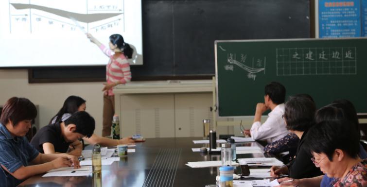 乐高教育学习