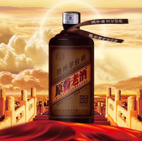 贵州茅台镇酱香型白酒原酱老酒