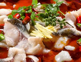 谭记斑鱼庄火锅