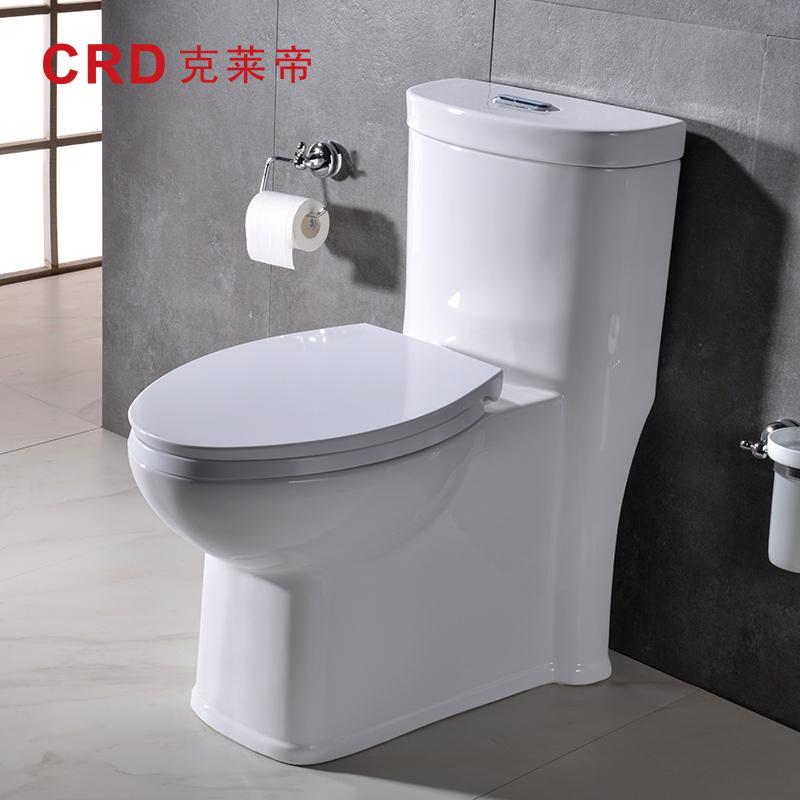 克莱帝卫浴 面向全球招商