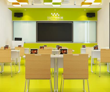 凹凸教育教室
