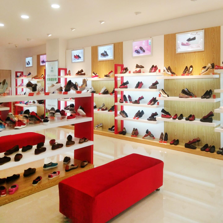 福泰欣健步鞋门店展示
