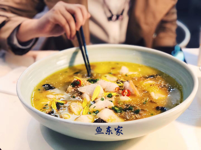 鱼东家金汤酸菜鱼