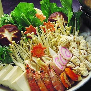 泰色天香海鲜火锅加盟