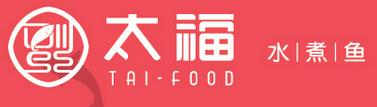 太福水煮鱼川菜