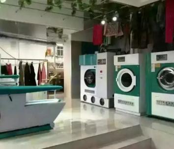 德兰美洗衣
