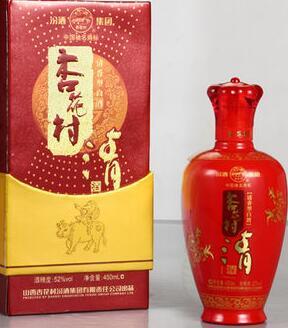 杏花村福酒