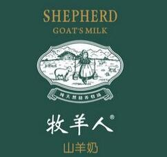 牧羊人羊奶加盟
