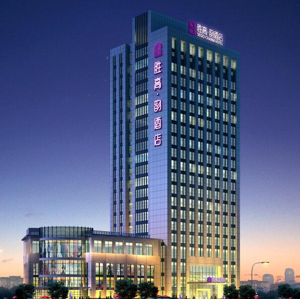 胜高酒店大楼
