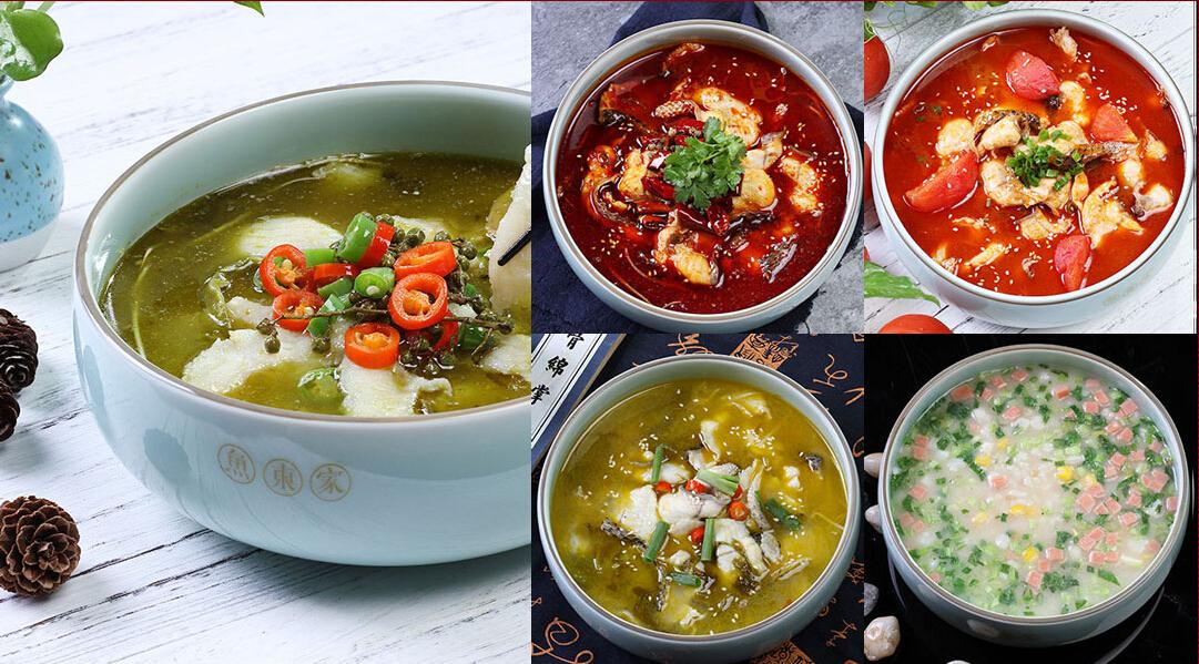 鱼东家酸菜鱼五种口味