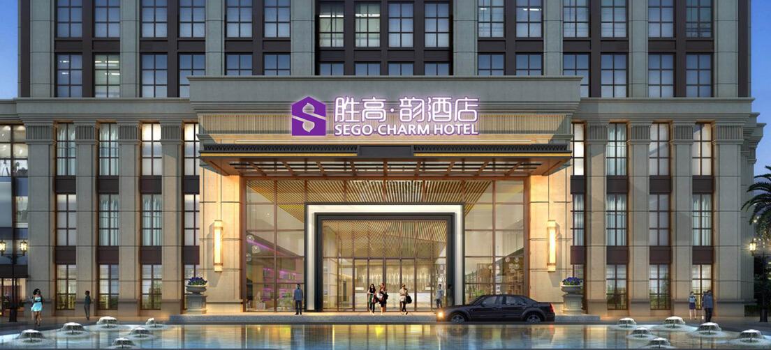 胜高韵酒店