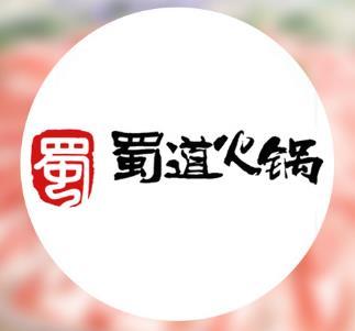 蜀道雷竞技二维码下载