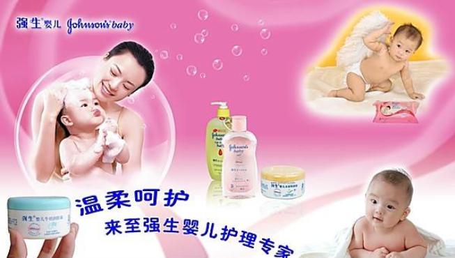 微商婴儿用品代理