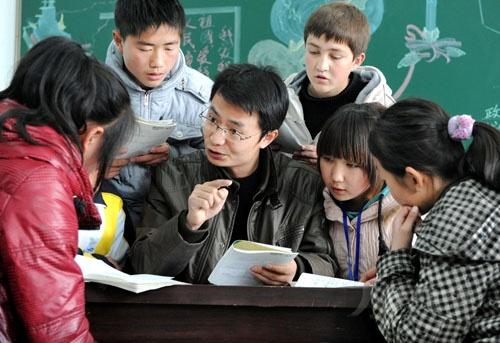学乐教育教学