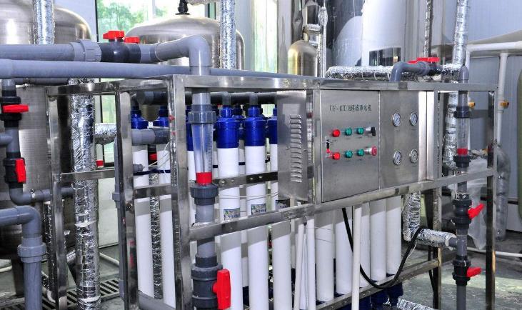 广州哈沃康体设备有限公司净水系统