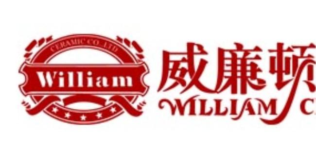 威廉顿瓷砖加盟