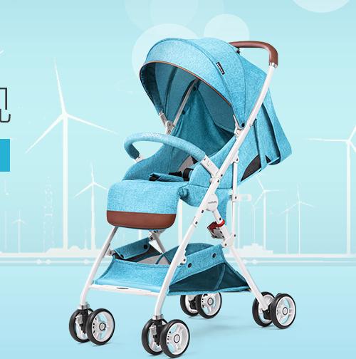 圣得贝避震折叠婴儿车