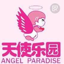 天使乐园儿童摄影加盟