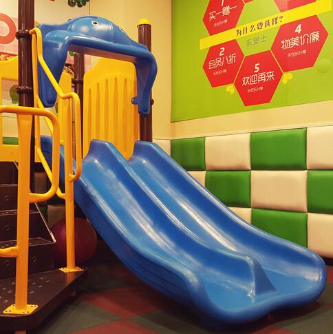 乐堡士儿童游戏区