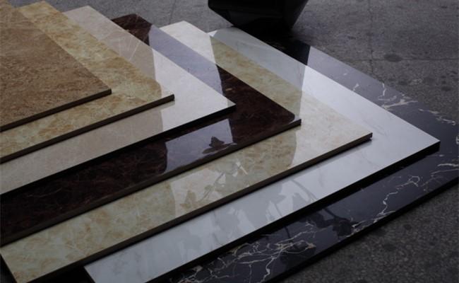 新明珠瓷砖地砖