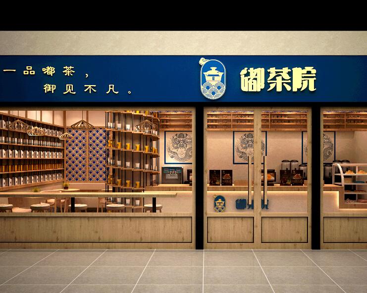 嘟茶院茶饮门店