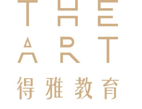得雅国际少儿艺术中心加盟