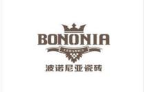 波諾尼亞瓷磚