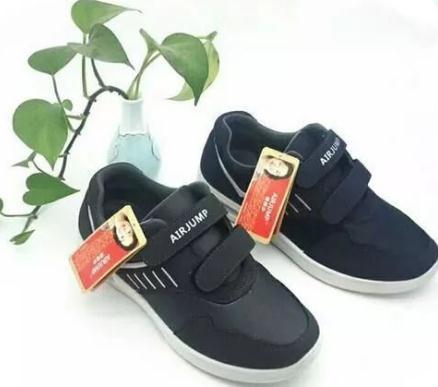 爱健步老人鞋黑色