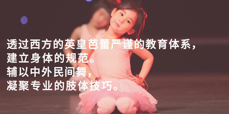 得雅西方芭蕾