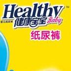 健康寶寶紙尿褲