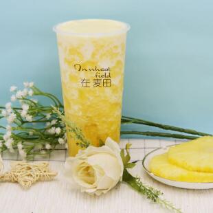 在麦田茶饮菠萝寒冰