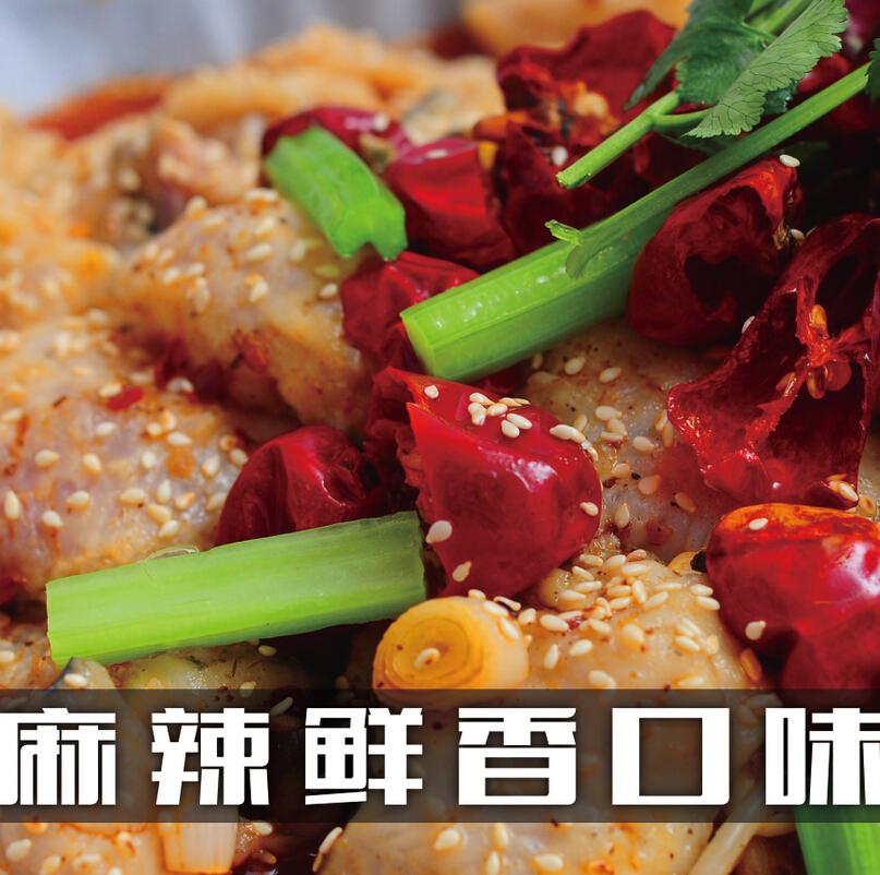 天竹渔村纸包鱼麻辣鲜香口味